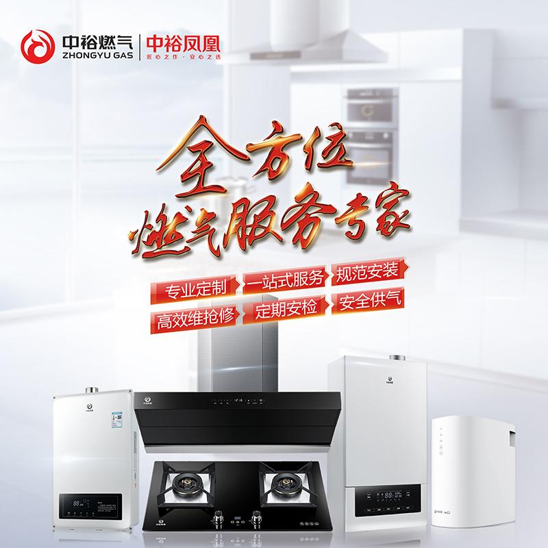 02-欧宝体育竞猜网凤凰.jpg